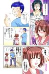 Imouto Rental. - part 3