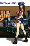 Runin A Train 2- illustrated interracial